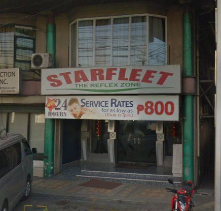 スターフリート Star Fleet