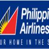 フィリピン航空(Philippine Airlines)の領収書(Official Receipt)の発行入手、印刷について